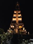 Mataram Taman Temple